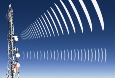 Заключение Радиочастотного центра